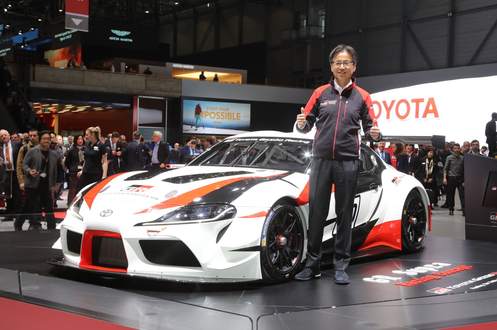 Toyota GR Supra Racing Concept On Stage