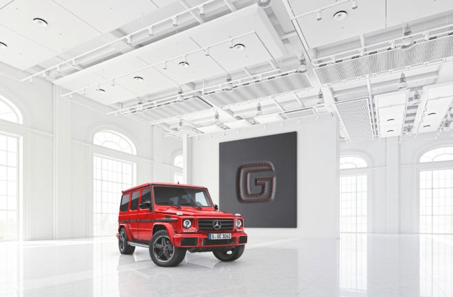 2017 Mercedes Benz G Class Exclusive Edition Red