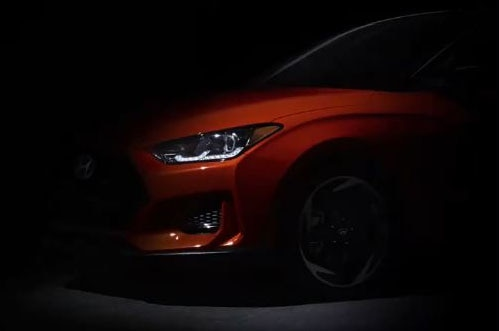 2019 Hyundai Veloster Teaser Front End Shadow