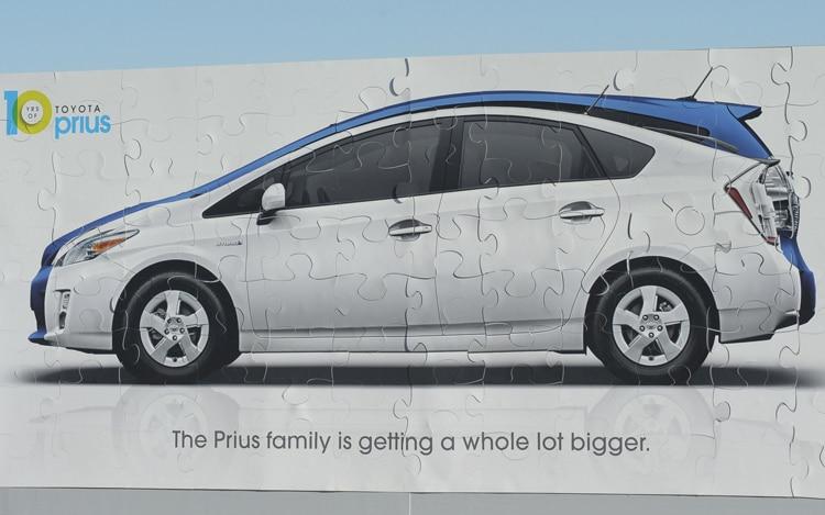 Toyota Prius V Teaser
