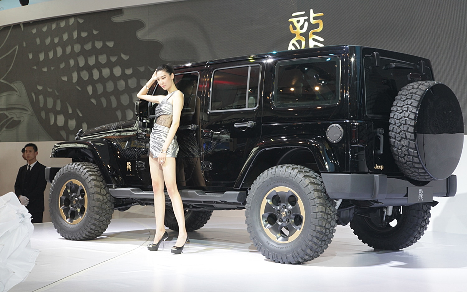 Beijing 2012 Chrysler Makes China Comeback 300 Ruyi And