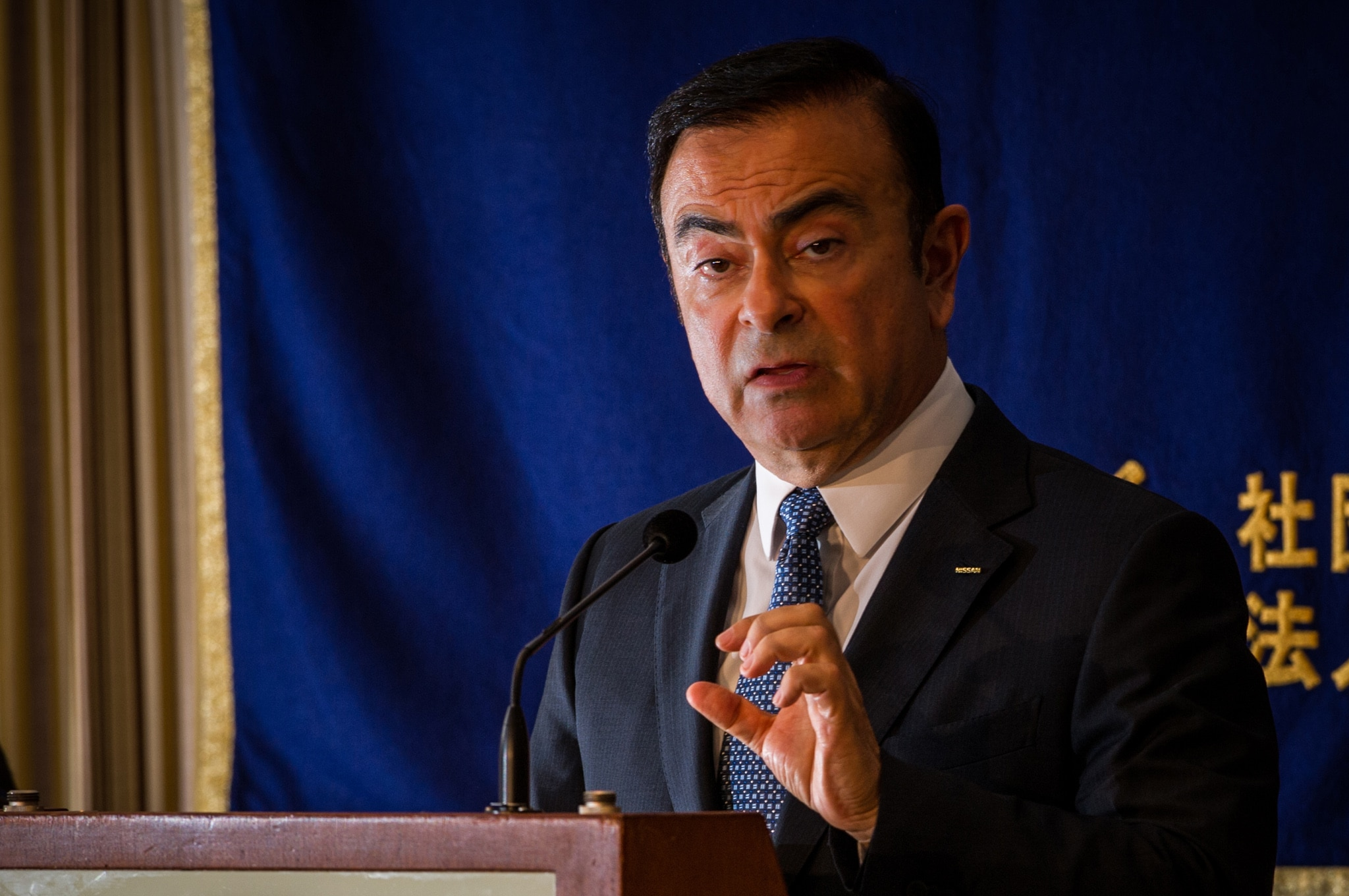 Carlos Ghosn Speaking In Japan