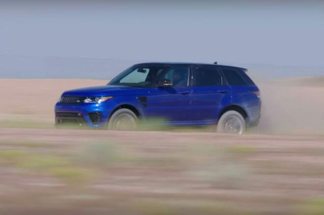 Range Rover SVR Ignition