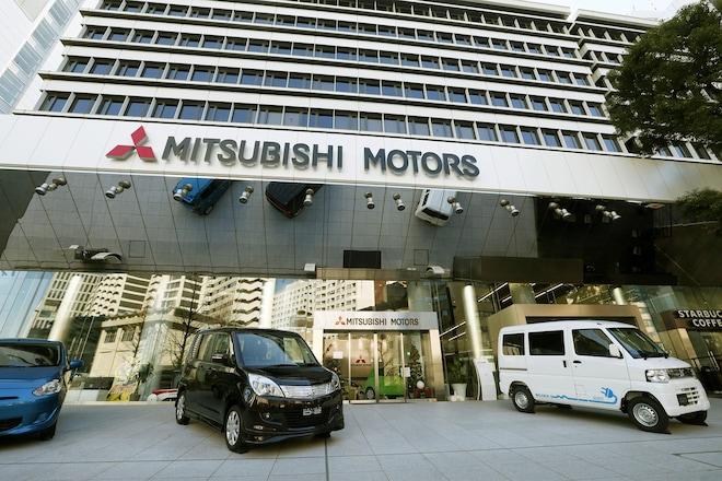 Mitsubishi Japan Headquarters