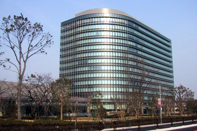 Toyota Japan headquarters