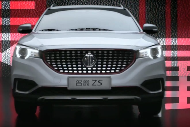 2017 MG ZS white