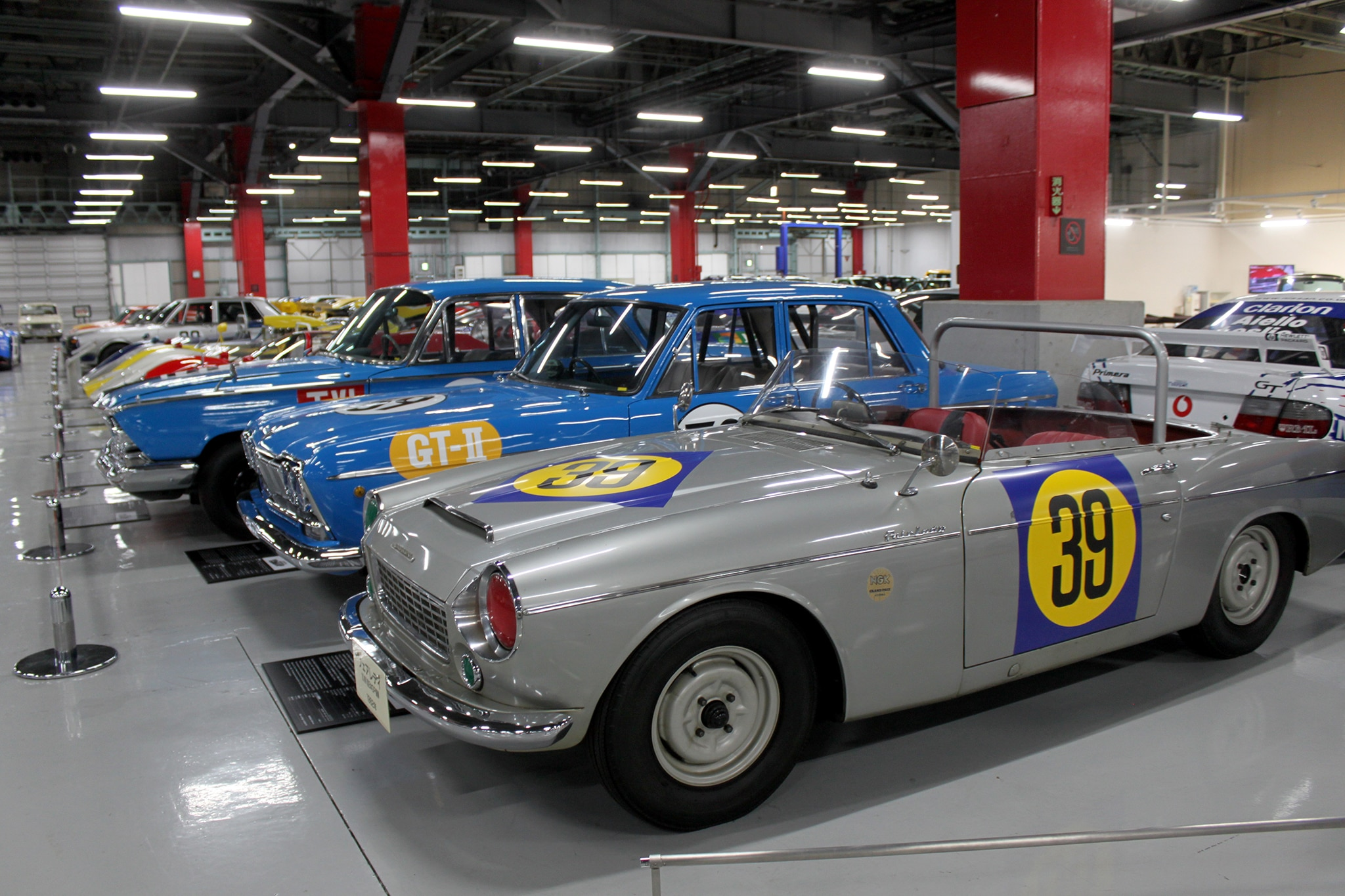 Nissan Heritage Collection 13