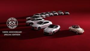 Mazda 100th Anniversary Special Edition Models 13